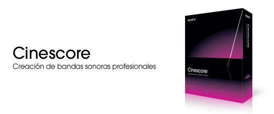 Программа Cinescore представляет новые уровни настройки, работы и.